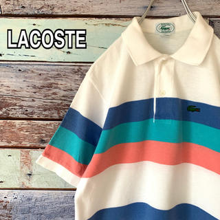 LACOSTE - ラコステ Mサイズ ポロシャツ ボーダー マルチカラー