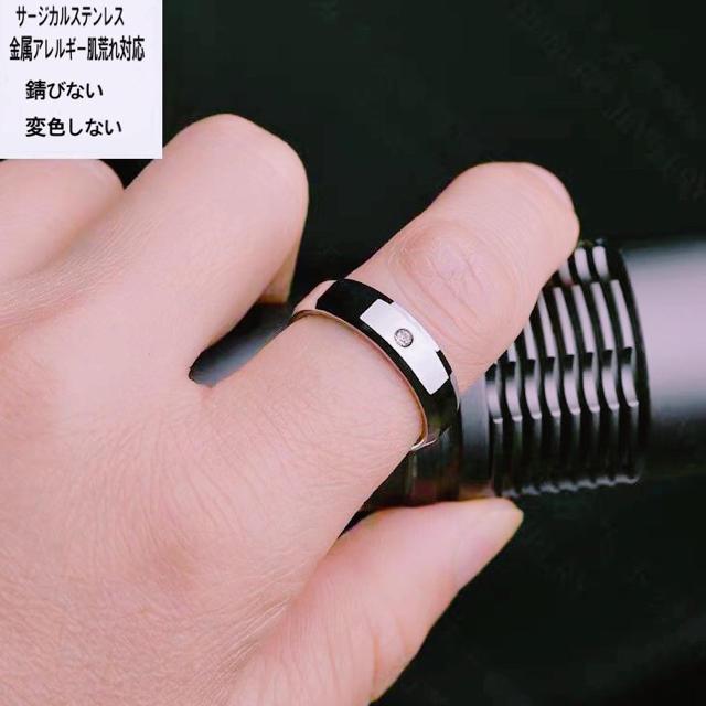 ステンレスリング ステンレス指輪 シンプル一粒リング メンズのアクセサリー(リング(指輪))の商品写真