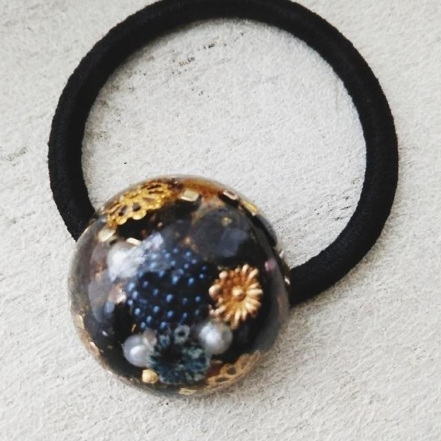 レジンヘアゴム ドーム型 宝石箱 ブラック ハンドメイドのアクセサリー(ヘアアクセサリー)の商品写真