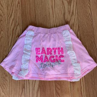 EARTHMAGIC - スカート130