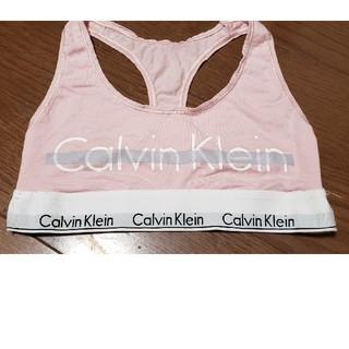 Calvin Klein - Calvin Klein