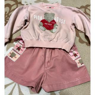 ピンクハウス(PINK HOUSE)のベビーピンクハウス クマさんトレーナー・パンツセット(Tシャツ/カットソー)