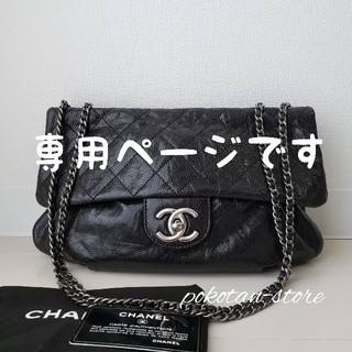 CHANEL - 美品【シャネル】ヴィンテージ キャビアスキン   チェーン ショルダーバッグ
