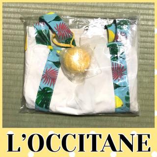 ロクシタン(L'OCCITANE)の✩9/30まで✩ ロクシタン ル パラディ トートバッグ 未使用品(トートバッグ)