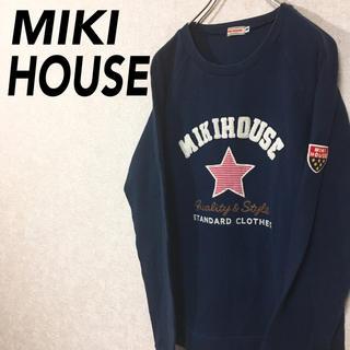 ミキハウス(mikihouse)のMIKI HOUSE ミキハウス スウェット ヴィンテージ  90s 薄手(スウェット)