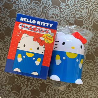 ハローキティ - キティ*ドーム型バンク 貯金箱