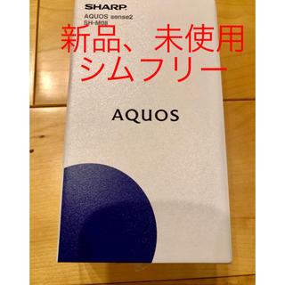 アクオス(AQUOS)のSHARP AQUOS sense2 SH-M08 SIMフリー(スマートフォン本体)