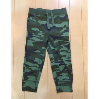 幼児(男子) ズボン 90〜100