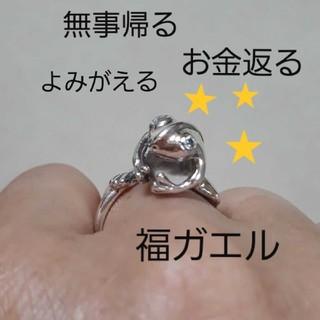 リング・指輪・カエルリング・カエル指輪・かえるリング・かえる指輪・蛙リング・純銀(リング(指輪))