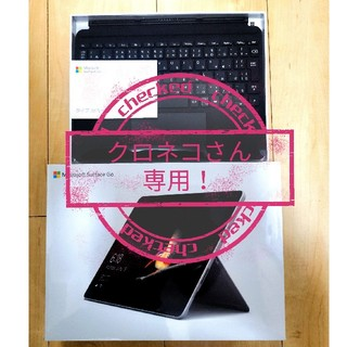 Microsoft - マイクロソフト MCZ-00032 Surface Go キーボード付き