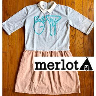 merlot - 【即購入⭕】merlot シャツワンピース