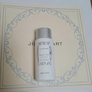 JILLSTUART - ジルスチュアート ボディミルク