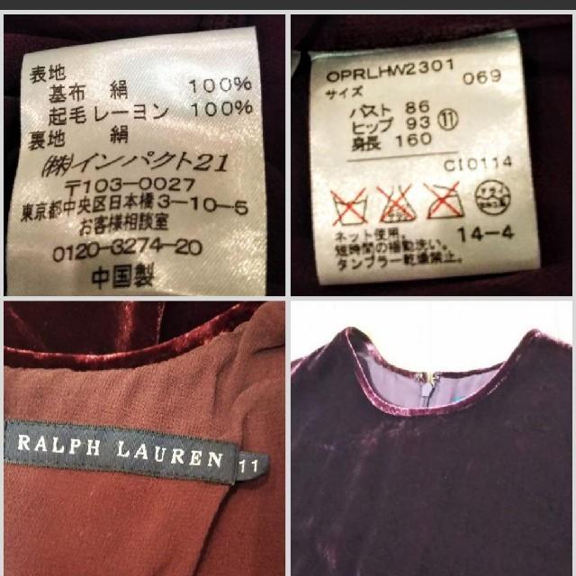 Ralph Lauren(ラルフローレン)のラルフローレン// ベルベットシルクのワンピース レディースのワンピース(ひざ丈ワンピース)の商品写真