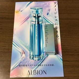 ALBION - アルビオン◆エクラフチュール 8ml◆美容液