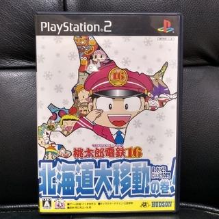 桃太郎電鉄3本セットPlayStation 2