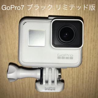 GoPro - GoPro Hero7 ブラック リミテッド