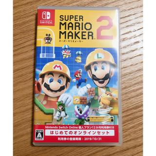 Nintendo Switch - スーパーマリオメーカー2 任天堂スイッチソフト