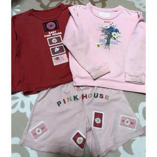 ピンクハウス(PINK HOUSE)のベビーピンクハウス 3点セット 難あり💦(Tシャツ/カットソー)