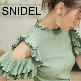 snidel - snidel ♡オープン ショルダー フリル ニット