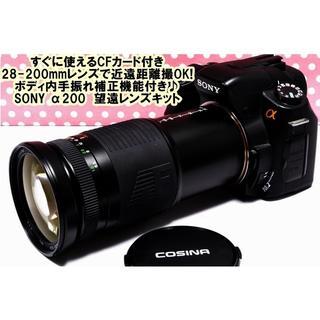 SONY - ★極上美品★ソニー α200 レンズキット