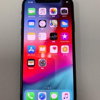 iPhone - iPhoneX 256 9076