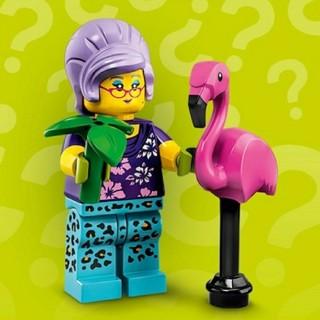 Lego - レゴ  庭師