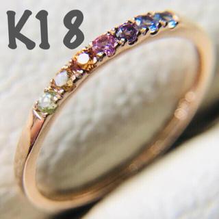k18 お守り アミュレット レインボー 7色 ピンキーリング