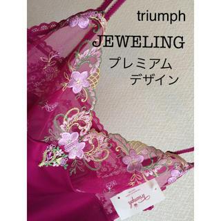 Triumph - 【新品タグ付】triumph/JEWELINGキャミソール85