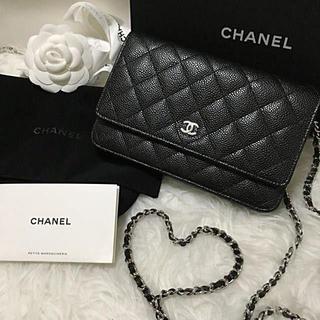 CHANEL - 【 最終値下げ 】Chanel ラムスキンシャネルチェーンウォレット