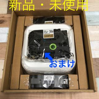 ブラザー(brother)の【新品・未使用】ピータッチキューブ PT-P710BT サンプルテープおまけ(シール)