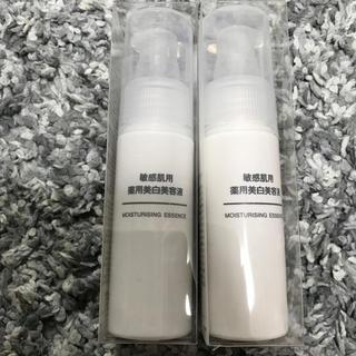 MUJI (無印良品) - 無印良品 敏感肌用 薬用美白美容液