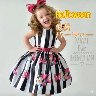 ハロウィン仮装、ディズニー、ミニー柄ドレス、90cm〜100cm(ワンピース)