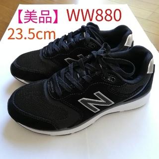 New Balance - ◆お値下げしました!【美品】ニューバランス WW880BK4/23.5cm幅D