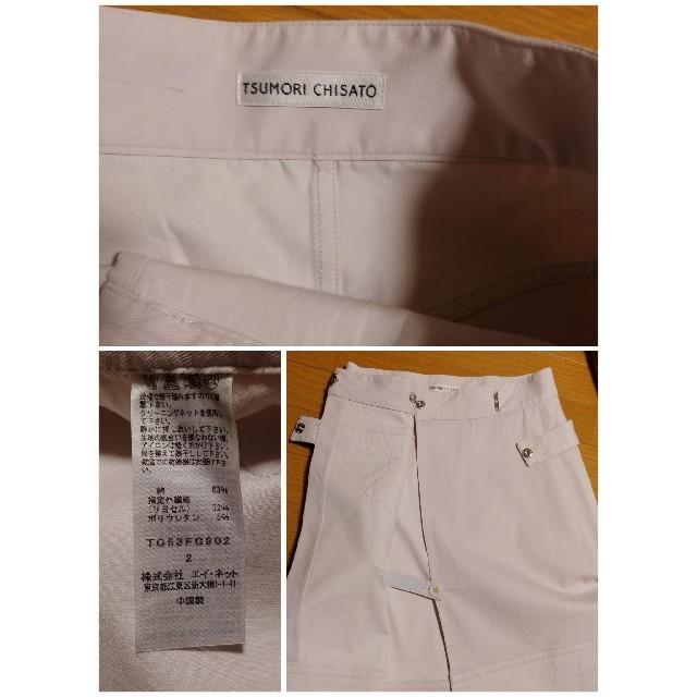 TSUMORI CHISATO(ツモリチサト)のツモリチサト ラップスカート レディースのスカート(ひざ丈スカート)の商品写真