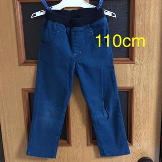 西松屋 - 長ズボン あったか素材 カラーパンツ 青緑 110cm