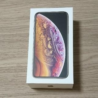 iPhone - 新品未使用 au iPhoneXS 256GB 送料込み