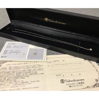 タカシマヤ(髙島屋)の高島屋 0.4ctダイヤモンドネックレス(ネックレス)