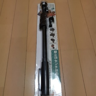 エツミ(ETSUMI)のミラーレスカメラにも使える自撮り棒(その他)
