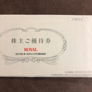 ロイヤルホスト 株主優待 12,000円分