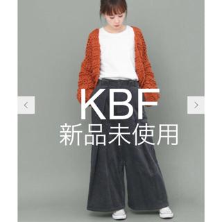 ケービーエフ(KBF)の新品 WIDEコーデュロイパンツ KBF(カジュアルパンツ)