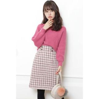 Rirandture - 【美品♪】リランドチュール♡ファンシーツイードタイトスカート