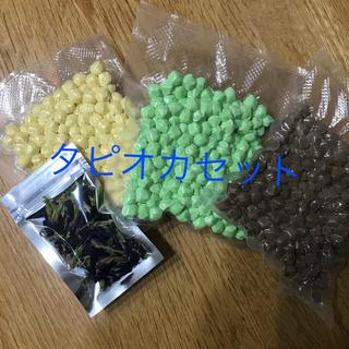 生タピオカ(菓子/デザート)