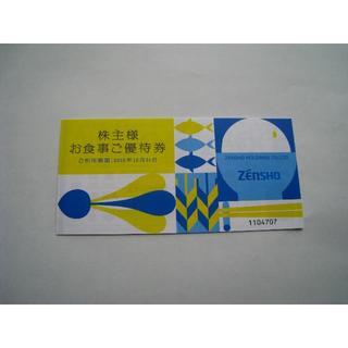 6000円・ゼンショー株主優待券S