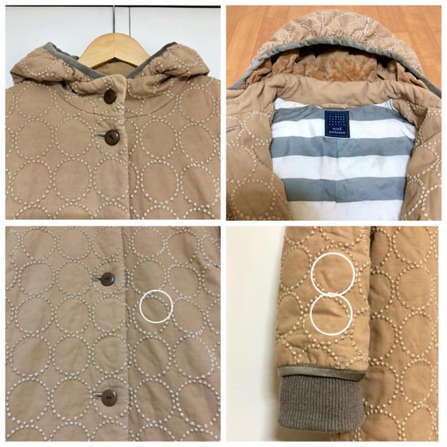 mina perhonen(ミナペルホネン)のminaperhonen ミナペルホネン タンバリン ダウンコート 36 レディースのジャケット/アウター(ロングコート)の商品写真