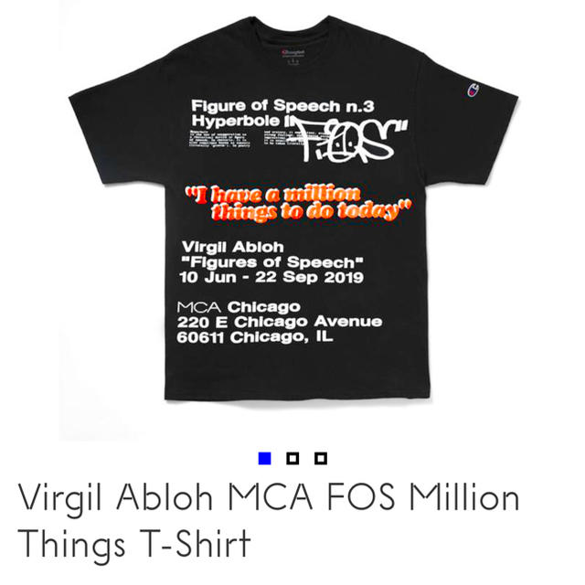 OFF-WHITE(オフホワイト)のMCA virgil abloh FOS T off white supreme メンズのトップス(Tシャツ/カットソー(半袖/袖なし))の商品写真