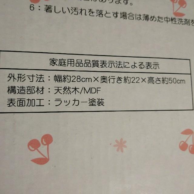 マザーガーデン うさもも クローゼット キッズ/ベビー/マタニティのおもちゃ(ぬいぐるみ/人形)の商品写真
