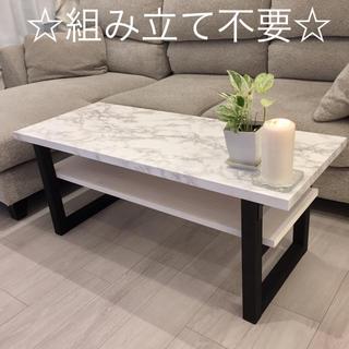 大理石調 棚付き テーブル ★ おしゃれ ローテーブル サイズオーダー 棚(ローテーブル)