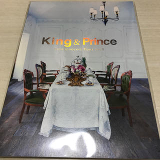 Johnny's - King & Prince First Concert パンフレット