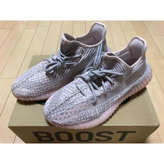 adidas - adidas yeezyboost 350V2 synth reflective