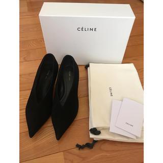 セリーヌ(celine)のCELINE エッセンシャルVネックパンプス ブラックスエード美品(ハイヒール/パンプス)